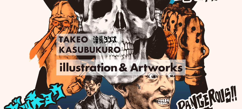 Takeo kasubukuro illust&atrworks